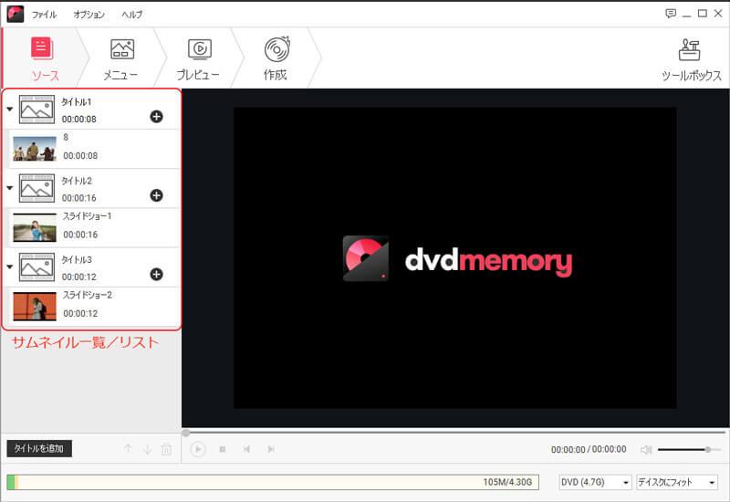 memoryのメイン画面