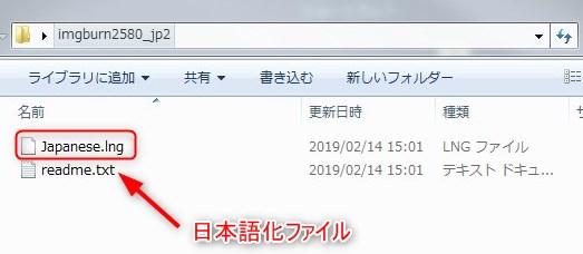 ファイル解凍