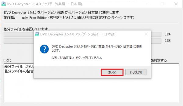 英語から日本語にする