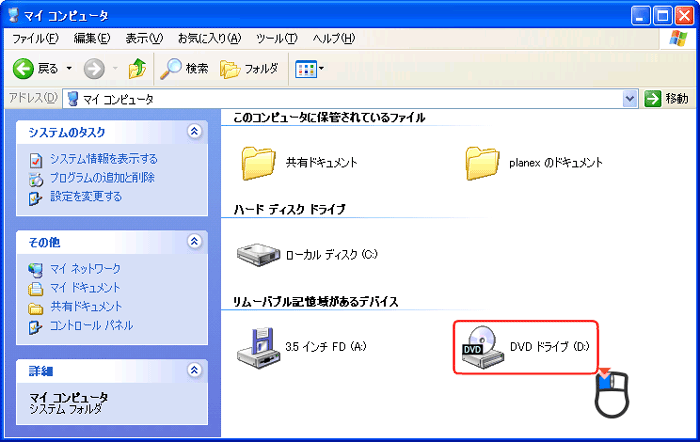 DVDをコピー
