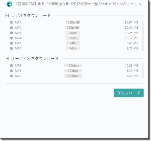 xvideo ダウンロードランキング