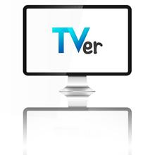 TVer 録画 保存