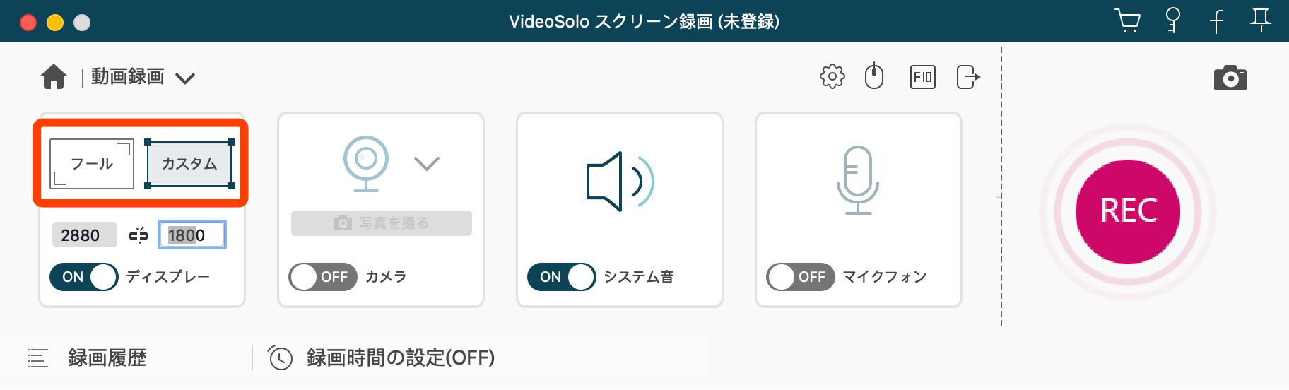 ウェブカメラの映像