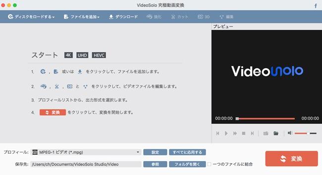 動画をアプリに追加